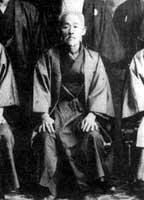 Higaonna Kanyro